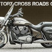 Victory-Cross-Roads-Classic-2014-photo