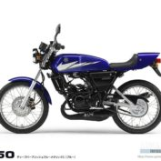 Yamaha-RZ-50-2006-photo